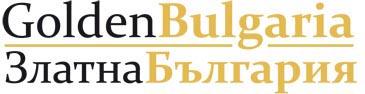 Golden Bulgaria / Златна България